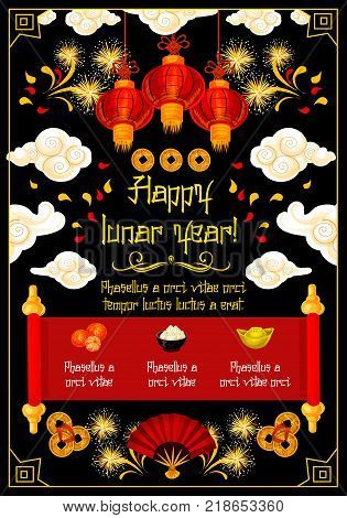 Chinese New Year red lantern greeting card for asian culture holidays design. Oriental Spring Festival lantern and parchment scroll with festive food and gold ingot, fortune coin, firework and fan