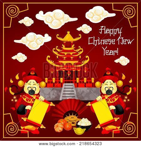 Happy chinese new year greeting vector photo bigstock happy chinese new year greeting card design of traditional chinese temple arch and mandarin man with m4hsunfo