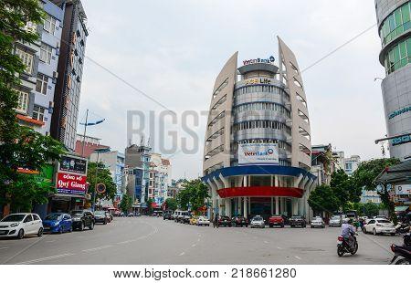 Ha Long Vietnam - May 23 2016. Cityscape of Ha Long Vietnam. Ha Long is the capital city and 1st-class provincial city of Quang Ninh Province Vietnam.