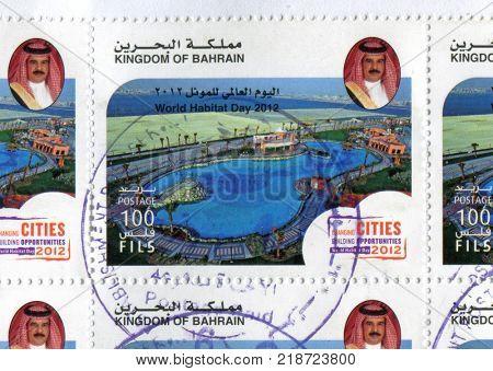 GOMEL, BELARUS, 17 DECEMBER 2017, Stamp printed in Kingdom Of Bahrain shows image of the World Habitat Day 2012, circa 2012.