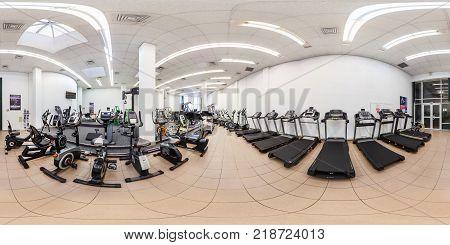Minsk, Belarus - December 12, 2016: Panorama In Interior Modern Store Showroom Of Sports Equipment A