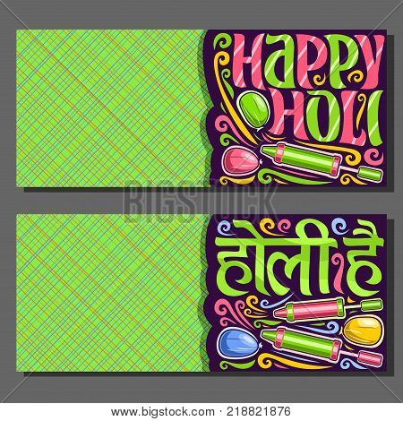 Vector banners for Indian Holi Festival, greeting cards for joyful holiday holi in India, hindu festival of colours, decorative font for words happy holi in hindi, pichkari and balloons with water.
