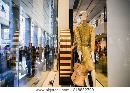 Milan, Italy - September 24, 2017:  Max Mara Store In Milan. Fashion Week Max Mara Shopping