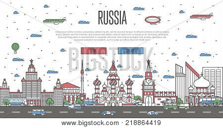 Russian skyline with national famous landmarks in linear style. Worldwide traveling vector concept, touristic tour advertising with Moscow historic architectural attractions on white background.
