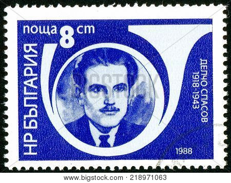 UKRAINE - circa 2017: A postage stamp printed in Bulgaria shows Deltscho Spasov Schablin Series Personality circa 1988
