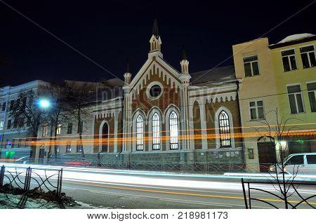 Kazan, Tatarstan, Russia - December 19, 2017. Church of St. Catherine, the German parish, the Lutheran faith. Karl Marx street.