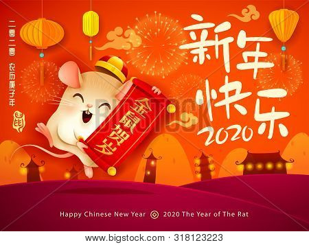 Happy Chinese New Year 2020. The Year Of The Rat. Translation : (title) Happy New Year. (scroll) Gol