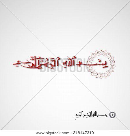 Vector Islam Kuran Ramadan Arabic Symbolism. Collegium In Arabic Style.