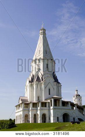 Orthodox Church In Kolomenskoye Moscow Russia
