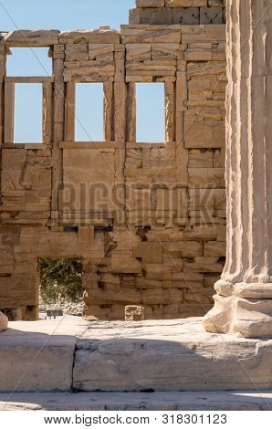 Erechtheion, Acropolis Of Athens, View From The East Side