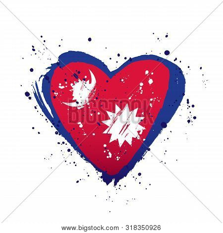 Nepali Flag In The Form Of A Big Heart. Vector Illustration On A White Background. Brush Strokes Are