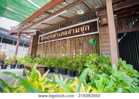 Suphan Buri, Thailand - May 24, 2019: The Famous Travel Destination Sam Chuk Old Market With Thai Na
