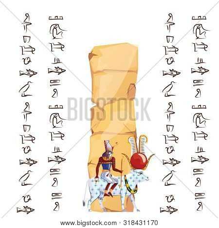 Ancient Egypt Papyrus Or Stone Cartoon Vector With Hieroglyphs And Egyptian Culture Religious Symbol