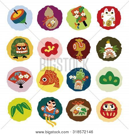 New Year Good Luck Items Icon Illustration Of Spinning Top; Daruma; Tumbling Doll; Good Luck Cat; Li