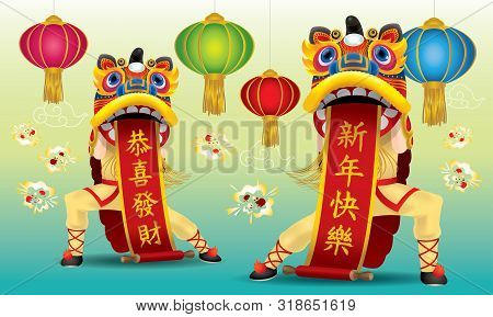 A Pair Of Chinese Lions With Red Couplets. With Different Colors And Background. Caption: (left) Gon