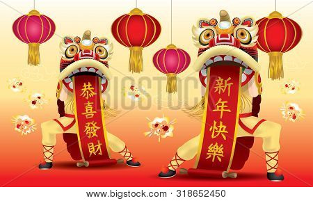 Happy Men Performing Traditional Chinese Lion Dance. With Different Colors And Background. Caption: