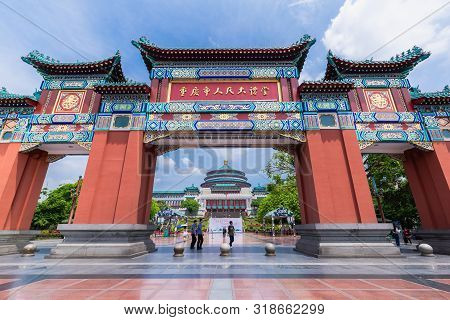 Chongqing, China - May 10, 2019 : Crowds Of People Visiting The Great Hall Of Chongqing People Squar