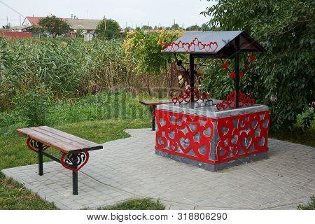 Fabulous Well Bench Garden Image Photo Free Trial Bigstock Evergreenethics Interior Chair Design Evergreenethicsorg