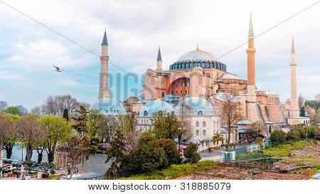 Landscape View Of Hagia Sophia In Istanbul, Turkey