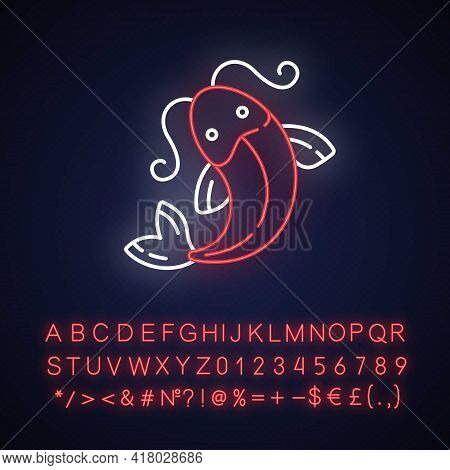 Koi Fish Neon Light Icon. Traditional Japanese Symbol Of Luck. Water Pond. Chinese Culture. Outer Gl