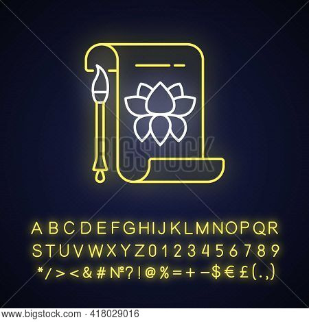 Chinese Calligraphy Neon Light Icon. Traditional Oriental Art. Lunar New Year Ancient Ceremony. Oute