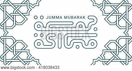 Modern Arabic Kufic Calligraphy Jumma Mubarak. Jumma Mubarak Means Have A Blessed Friday In Arabic.