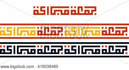 Square Kufic Calligraphy As Borders Like Ornament Based On Phrase Jumma Mubarak Isolated On White Ba