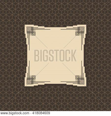 Art Deco Frame. Artwork Graphic Pattern Culture. Orante Wedding Invintation. Vintage Retro Style Ban