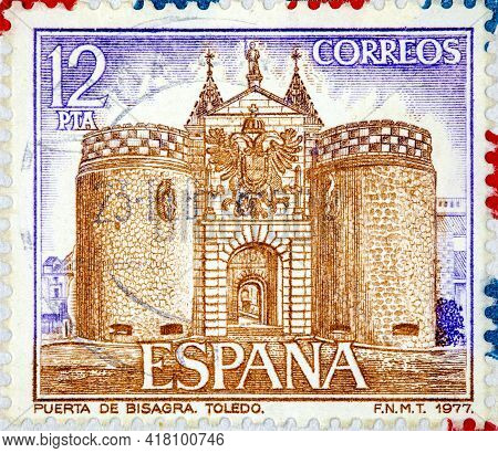 Spain - Circa 1977: A Stamp Printed In Spain Shows Facade Of Bisagra Door On Toledo, Circa 1977