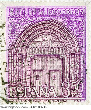 Spain, Circa 1968: A Stamp Printed In The Spain Shows Portal Of St. Mary's Church, Sanguesa, Navarre