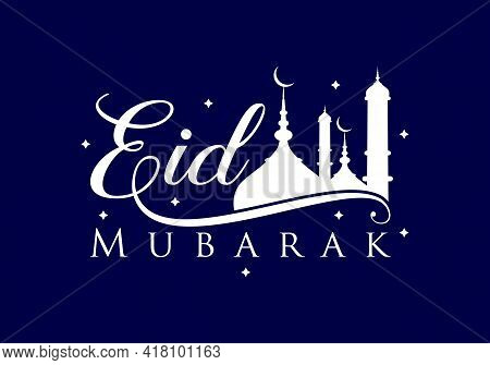 Eid Mubarak Background With Mosque And Masjid