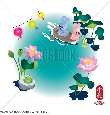 Cute Rabbits Rowing Boat On A Calm Lake, With Circular Background. Chinese Word Means Happy Mid Autu