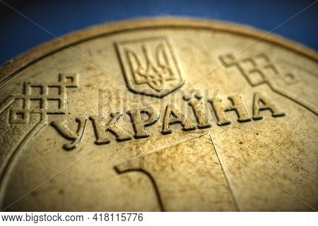 Translation Of The Inscription: Ukraine. Fragment Of The Ukrainian Coin In 1 Hryvnia. Aged Showy Ill