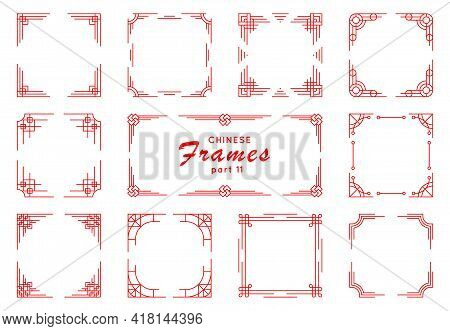 Vector Set Of Oriental Art For Chinese Design. Asian Frame, Border, Knot For New Year Ornament. Japa