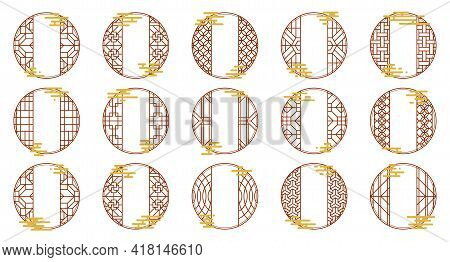 Vector Set Of Chinese Round Frames With Oriental Clouds. Asian Art, Border, Knot For New Year Orname