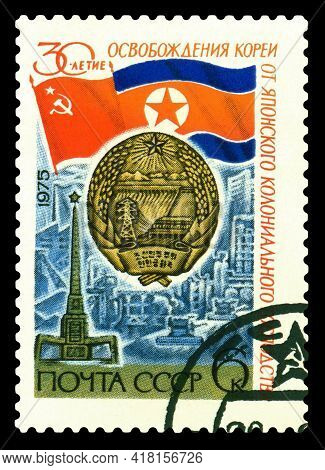 Stavropol, Russia - April 24, 2021: A Stamp Printed By The Ussr Depicts A Monument To Soviet Arms An