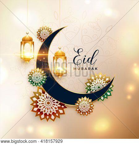 Realistic Eid Mubarak Greeting Design Vector Illustration