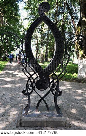 Urban Sculpture. Sculpture Letter O. July 28, 2020, Vologda, Russia.
