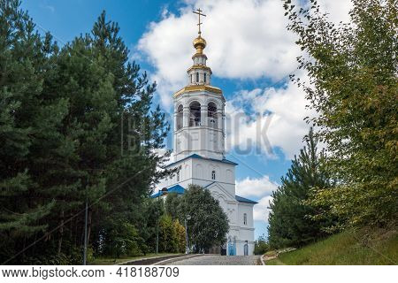 View From Street Onto Entrance To Zilantov Female Monastery & Its Bell Tower, Kazan, Russia. Monaste