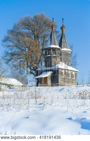 View Of The Old Wooden Chapel Of St. George The Victorious On A Frosty February Day. Arkhangelsk Reg