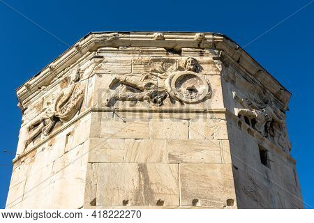 Tower Of Winds Or Aerides Close-up, Athens, Greece, Europe. It Is Old Landmark Of Athens. Ancient Gr