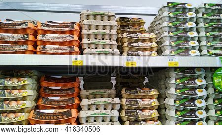 St. Petersburg, Russia - April 18 2021: Eggs In Carton On Supermarket Shelves. Price Regulation Conc