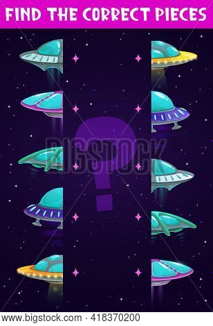 Kids Game, Find And Match Ufo, Cartoon Space Board Game Or Puzzle, Vector. Kids Board Game Puzzle To