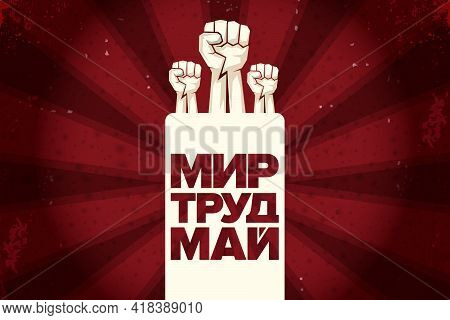 1 May International Labor Day Red Poster, Greeting Card Or Banner With Workers Slogan On Russian Pea