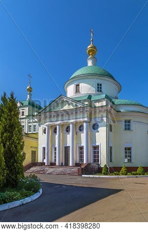 St. Catherine Church In St. Catherine Monastery, Moscow, Russia