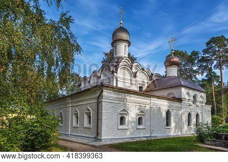Church Of The Archangel Michael In The Arkhangelskoye Estate, Russia