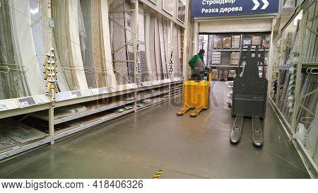 St. Petersburg, Russia - October 16, 2020: Top European Building Hypermarket Leroy Merlin Is One Of