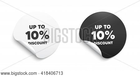 Up To 10 Percent Discount. Round Sticker With Offer Message. Sale Offer Price Sign. Special Offer Sy