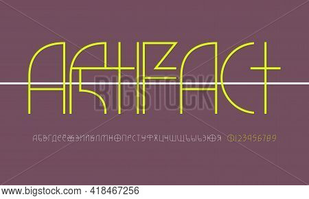 Decorative Geometric Sans Serif Font In The Style Of Alien Signs. Hair Line Typeface. Cyrillic Lette