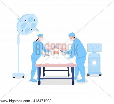 Doctors At Surgical Procedure Flat Color Vector Faceless Characters. Hospital Aid. Surgeons At Opera